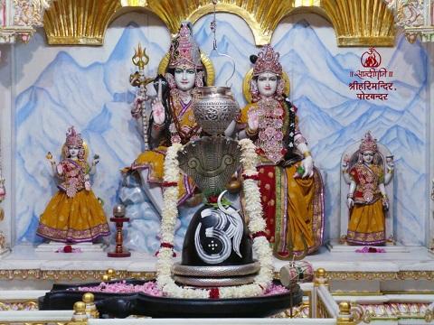 Shravan Month Archives - Sandipani