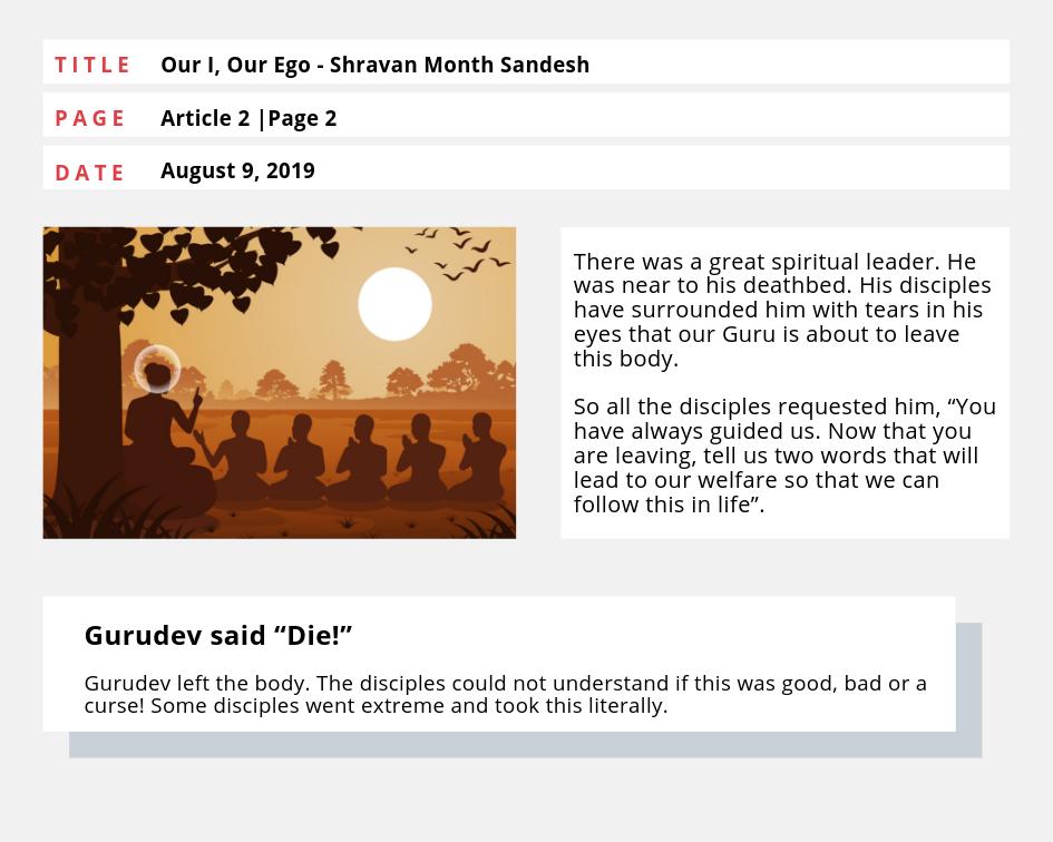 Our I, Our Ego - Shravan Month Sandesh – Article 2 - Sandipani