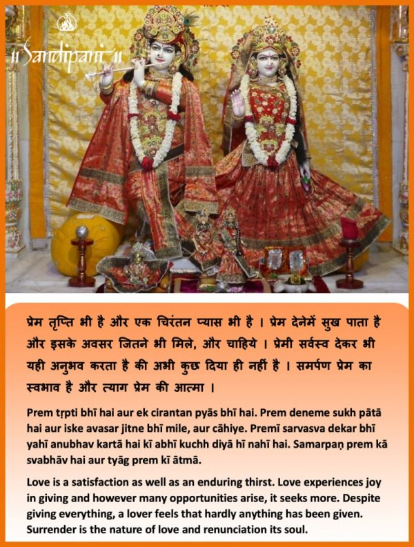 Weekly Sutra: The definition of love