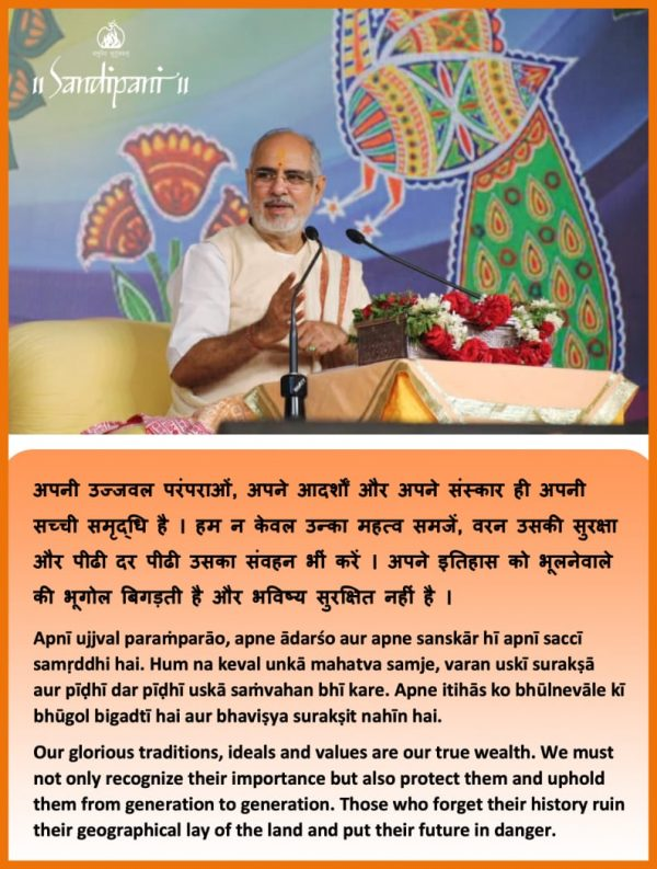 Weekly Sutra: Our traditions, ideals and values