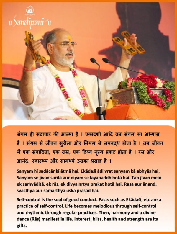 Weekly Sutra: The benefits of self control