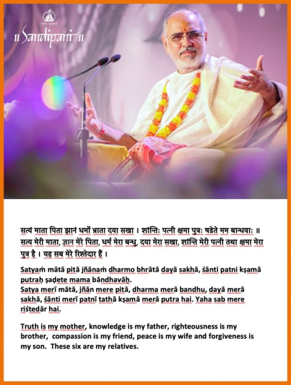 Weekly Sutra: Our true relatives